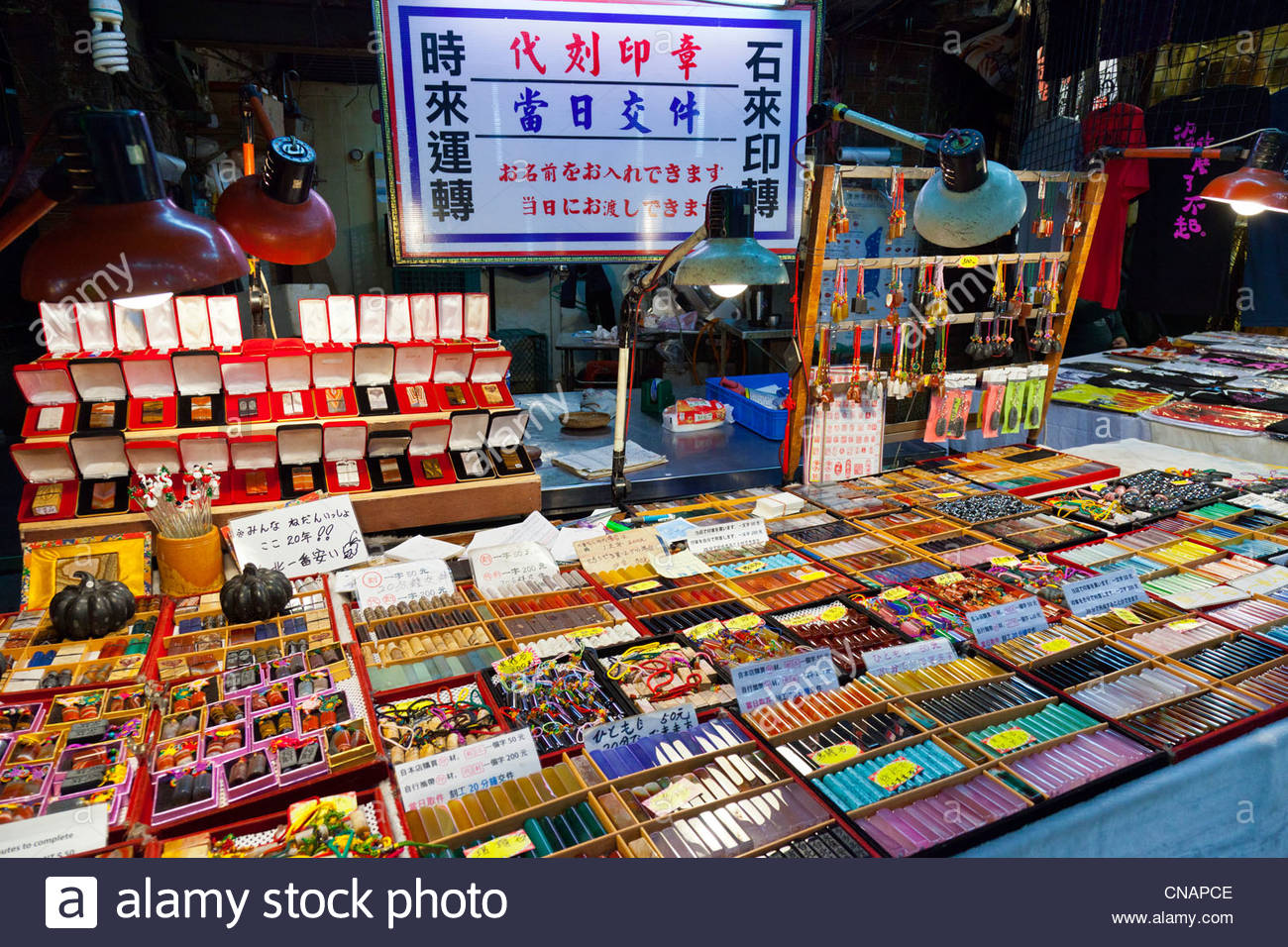 Shilin Night Market shops [Source: Alamy stock photo]